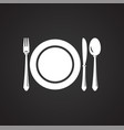 wedding dinner icon on black background for vector image vector image