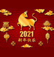 chinese new year 2021 ox translation happy vector image vector image