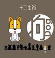 chinese zodiac sign dog vector image