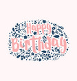 decoration letter happy birthday vector image vector image