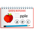 find missing letter with an apple vector image vector image