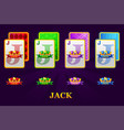 set four jacks playing cards suits for poker vector image vector image