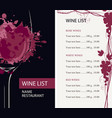 wine list with glass grapevine and price list vector image vector image
