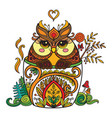colored kawaii cute owl in a cup vector image