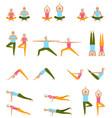 elderly people practice yoga set of asanas relax vector image vector image