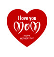 mothers day holiday card vector image vector image