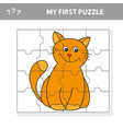 my first puzzle cute puzzle game with happy vector image vector image
