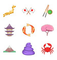 nippon icons set cartoon style vector image vector image