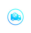 share delivery van icon on white vector image vector image