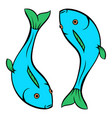 carp icon cartoon vector image