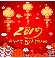 2019 asian traditional koreans wish hieroglyphs vector image