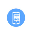 configuration icon with smartphone vector image vector image