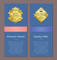 premium award quality offer golden labels crown vector image vector image