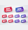 price tag collection best choice new collection vector image