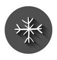 hand drawn snowflake icon snow flake sketch vector image