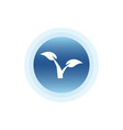 tree nature ecology icon vector image vector image