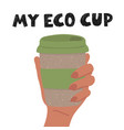reusable eco cup coffee hold vector image vector image