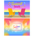 sunset beach party hot summer days poster sunbeds vector image vector image