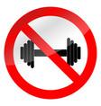 weight lifting ban vector image vector image