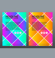 abstract colorful brochure design template with vector image vector image