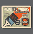 brush and paint painting tool equipment vector image