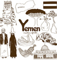 Collection of Yemen icons vector image vector image
