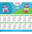2009 calendar with cute cows vector image vector image