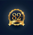 82nd anniversary celebration badge label in vector image vector image
