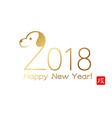 a 2018 new years card vector image