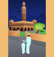 father and son going to mosque vector image