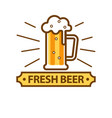 fresh light beer glass with white foam logo on vector image