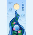 mid-autumn festival calligraphy with mountains vector image vector image