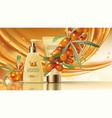 sea buckthorn cosmetics realistic vector image vector image