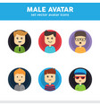 set male avatar icons vector image