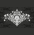 decorative calligraphic ornament on chalkboard vector image vector image