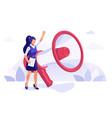 marketing website icon symbol vector image