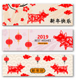 set banners for happy chinese new year with pig vector image