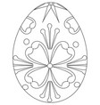 black and white easter egg poster vector image