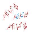 prism logo monogram vector image vector image