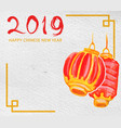 watercolor lantern on 2019 chinese new year vector image
