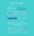 ways to success visualization vector image vector image