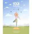 yoga asana tree vector image vector image