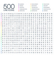 500 thin line web icons vector