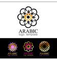 arabic logo template vector image vector image