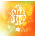 Happy Easter greeting card Blurred background vector image vector image