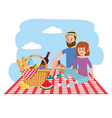 nature woman and man couple with basket in the vector image vector image