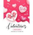 valentines day sale gift box heart shape vector image vector image