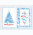 christmas card happy new year print concept vector image vector image