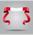 peruvian flag wavy ribbon background vector image
