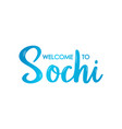 welcome to sochi lettering banner hand drawn vector image vector image